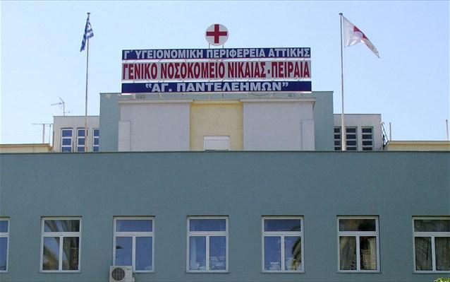 Αστυνομική βία κατά γιατρού μέσα σε νοσοκομείο-Καταγγελίες για ομερτά και συγκάλυψη ευθυνών