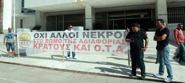 Μήνυση ΠΟΕ-ΟΤΑ κατά παντός υπευθύνου για τα εργατικά ατυχήματα
