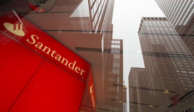 """Τράπεζες και χρηματιστές """"έφαγαν"""" 55 δις ευρώ κρατικών πόρων σε πανευρωπαϊκό σκάνδαλο"""