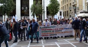 Νέα κινητοποίηση των εργαζομένων του ΟΤΕ