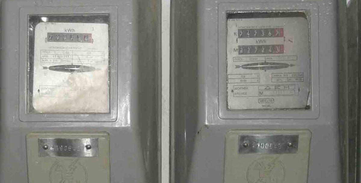 Καταγγελίες για διακοπές ηλεκτροδότησης σε ευάλωτες κοινωνικές ομάδες και επιχειρήσεις